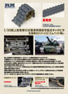 JGSDF 10 MBT Workable Traucks